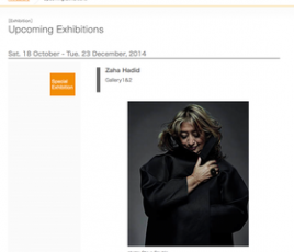 Zaha Hadid at Opera City Art Gallery Tokyo