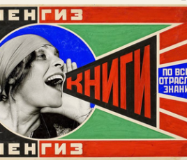 At home with Rodchenko and Stepanova