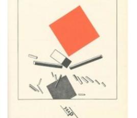 El Lissitzky: L'eperiencia de la totalitat