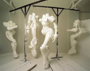 Hayward Gallery announces new show by Korean artist Lee Bul
