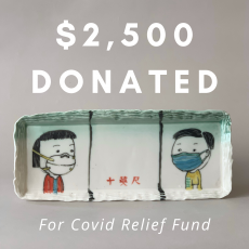 Gallery & Artists Donate To Covid Relief Fund