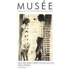 Museé: Kali Exhibition Review