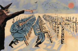 Soviet Propaganda Comes to America