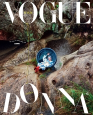Ryan McGInley - Grimes Stars in the Cover Story of Vogue Italia May 2020 Issue