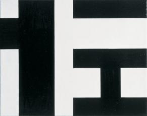 Helmut Federle at the Espace de l'Art Concret, France