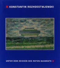 Konstantin Rozhdestvensky