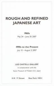 Rough And Refined Japanese Art