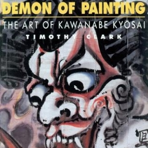 Demon of Painting