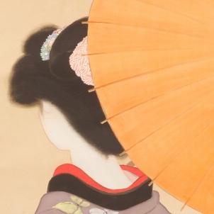 Ikeda Shōen