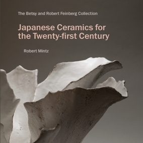 The Betsy and Robert Feinberg Collection