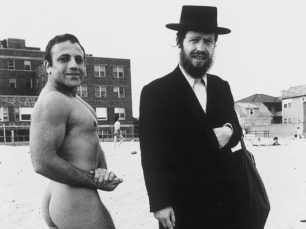Hassid and bodybuilder by Arlene Gottfried
