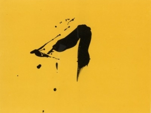 "Robert Motherwell, 1915 - 1991,  Black Sun, 1987/88, Lithograph, H 10.875"" x W 13.875"", Signed Lower Right, Edition of 50"
