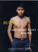 Chan Chao: Burma: Something Went Wrong
