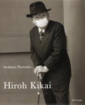 Asakusa Portraits