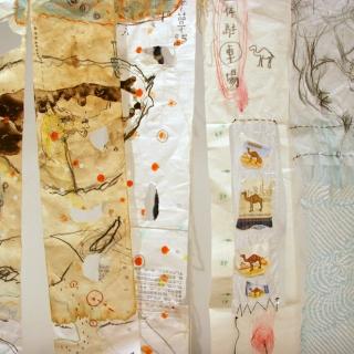 Maya Onoda: Intimate Places