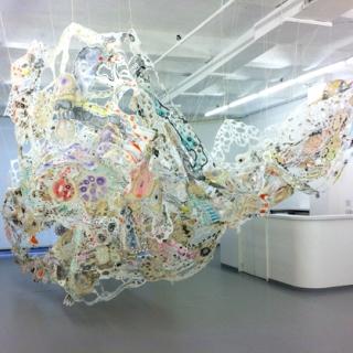 Maya Onoda:Kaleidoscope