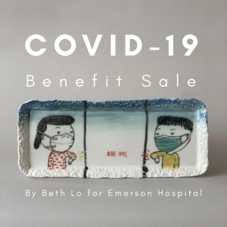 ARTIST DONATES 100% OF PROCEEDS TO COVID RELIEF