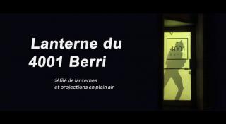 CHERYL PAGUREK @ LANTERNE DU 4001 BERRI