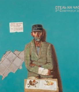 Ivan Lubennikov Loubennikov Les Champignons 2015 painting peinture