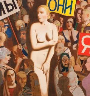 Ivan Lubennikov Loubennikov Je,nous, ils 2016 painting peinture