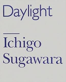 Ichigo Sugawara
