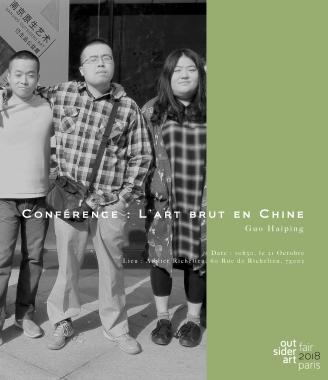 Conférence : L'art brut en chine