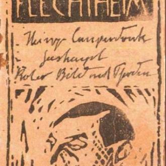 F.A.Z. Frankfurter Allgemeine Zeitung