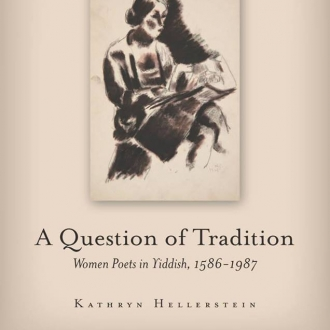 Yiddish Scholar Kathryn Hellerstein Reads Yiddish Poems on Art, including work by Naftoli Gross, brother of Chaim Gross