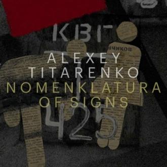 Alexey Titarenko: Nomenklatura of Signs
