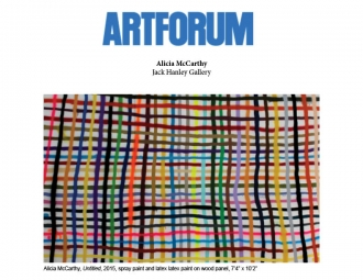 Emily Hall For Artforum