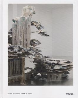 Diana Al-Hadid: Phantom Limb