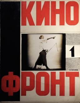 Upcoming: Soviet Photomontage 1920s-1930s