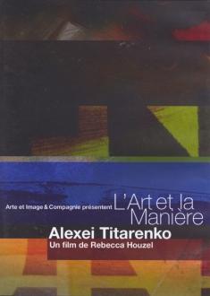 Alexey Titarenko: Art et la Manière at Photo London