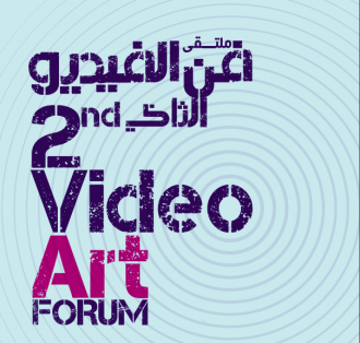 CHERYL PAGUREK AT THE 2nd VIDEO ART FORUM