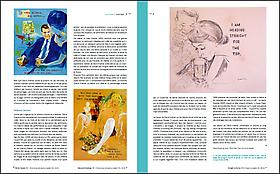 David Kramer featured in Roven Magazine