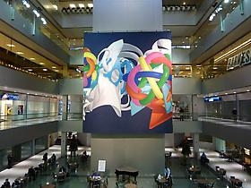Frank Stella installation