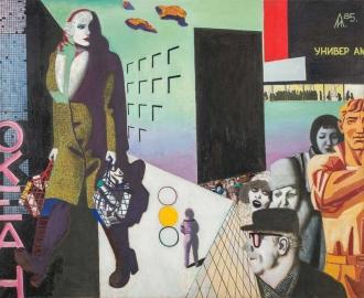 Ivan Lubennikov Ozean 1985 peinture painting