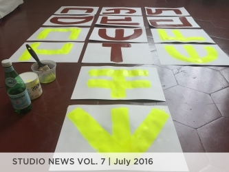 Studio News Vol. 7 July 2016