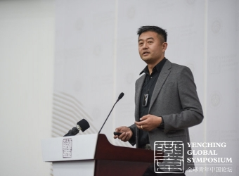 "Liu Bolin: ""YENCHING GLOBAL SYMPOSIUM,"" YENCHING GLOBAL SYMPOSIUM, PEKING UNIVERSITY, BEIJING, CHINA (Guest Speaker)"