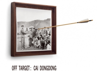 "Cai Dongdong: ""Off Target: Photographs by Cai dongdong,"" Charles Chu Reading Room, Charles Shain Library, Connecticut College, New London, CT (Solo Exhibition)"