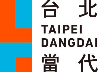 Taipei Dangdai Art Fair 2020