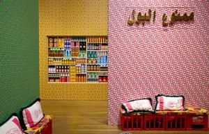 Vice reviews Hassan Hajjaj: My Rock Stars