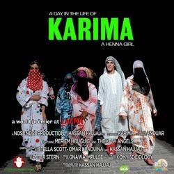 Hassan Hajjaj Film Premiere