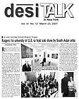 Desi Talk
