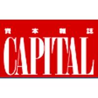 資本企業家(第110期)