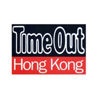 Time Out Hong Kong