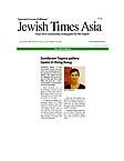 Jewish Times Asia