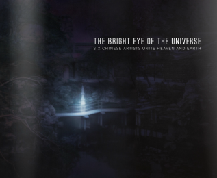 The Bright Eye of the Universe