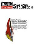 Time Out Hong Kong Art Guide 2010