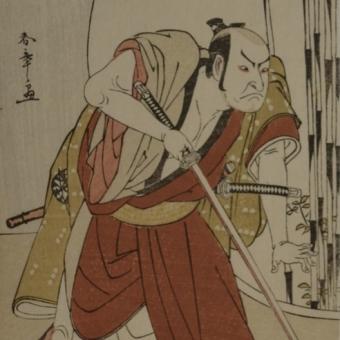 Katsukawa Shunshō (1726-1792)